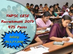 Tnpsc Cese Recruitment 2019 Apply Online 475 Ae Posts
