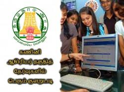 Candidates Allege Irregularities In Trb Exam