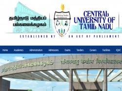 Cutn Recruitment 2019 06 Faculty Vacancies Apply Cutn Ac