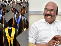Earn Rs 30 Thousand Per Month By Fish Farming Minister Jayakumar Idea For Graduates
