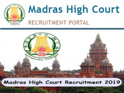 Earn Upto Rs 65 500 At Madras High Court Hiring For Over 500 Posts