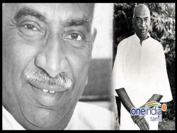 Perunthalaivar K Kamarajar S Birthday Celebrat On 15th July