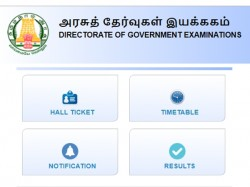 Tamilnadu 12th Provisional Marksheet 2019 Download Online At