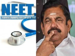 Tamil Nadu Government To Take Legal Opinion Following Rejection Of Neet Bills