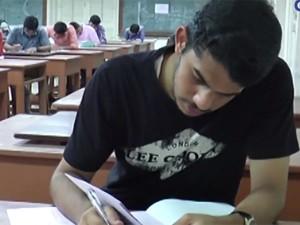 Cbse Upsc Ibps Entrance Exams India