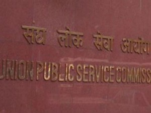 Upsc Banning Electric Tools To Examination Centers And Exam Suggestions
