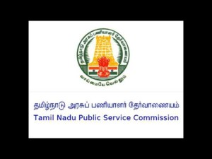 Current Affairs For Tnpsc Aspirents