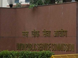 Upsc Mains Exam Stared From Today Onwards