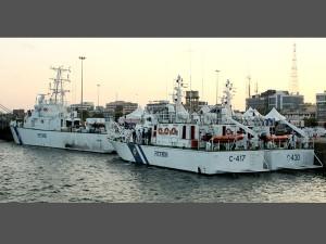 Job Notification Of Ennore Port