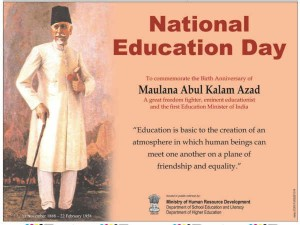 National Education Day Special