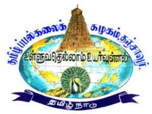 Tamil Nadu University Job Notification