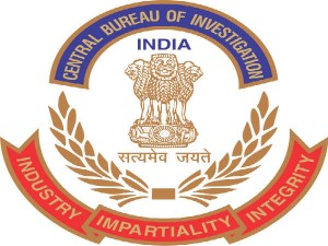 Cbi Inviting Applications For The Positions Of Inspector Police