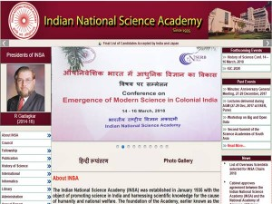 Insc Invited For The Programme Associate Executive Assistant Positions On Contract Basis