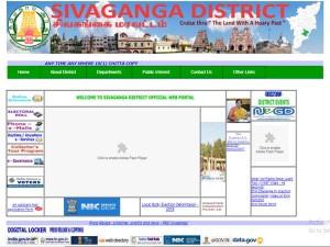Tnahd Sivaganga Recruitment 2018 Apply Offline 63 Animal Husbandry Assistant Posts