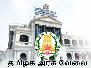 Tamilnadu Secretariat Invites Application For Office Assistant Post