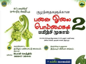 One Day Doll Making Workshop In Tirupur