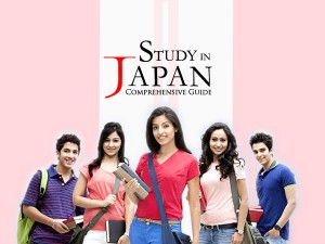 Japanese Government Mext Scholarships Undergraduates