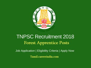 Tnpsc Recruitment 2018 For 158 Forest Apprentices