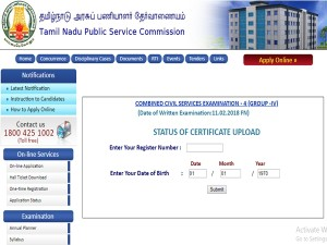 Tnpsc Group 4 Exam 2018 Certificate Upload Link Be Available