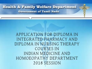 Application Invite Diploma Integrated Pharmacy Diploma India