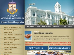 Technical Chart Training Vacancy Chennai Corporation Apply
