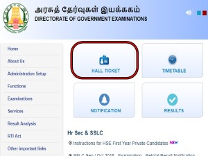 Nmms Admit Card 2018 Download Here
