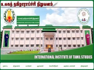 Application Invite International Institute Tamil Studies