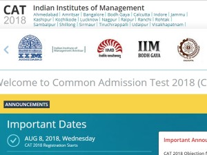Iim Entrance Exam Sc St Students New Terms Release