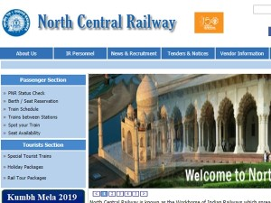 North Central Railway Jobs 2018 Apply Online 204 Act Apprentices Posts