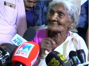 97 Year Old Kerala Student Made Commonwealth Learning Goodwi