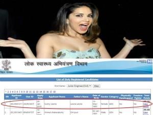 Sunny Leone Topped Merit List Junior Engineer Phed