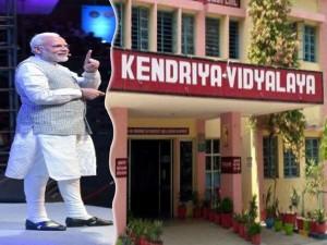 Kvs Admission 2019 Kendriya Vidyalaya Admission 2019 20 Beging