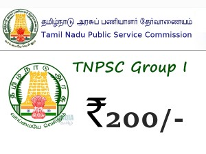 Tnpsc Group I Civil Services 2016 19 Main Exam Date And Fee