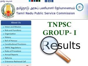 Tnpsc Group I Civil Services 2016 19 Preliminary Exam Result