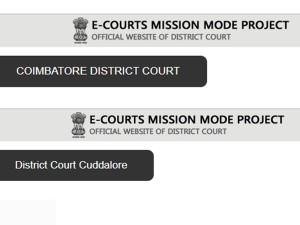 Coimbatore And Cuddalore District Court Recruitment 2019 A