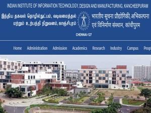 Iiitdm Recruitment 2019 For Lab Engineer Vacancy Apply Online