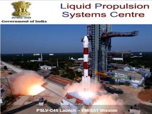 Lpsc Recruitment 2019 At Lpsc Gov In Liquid Propulsion Syste