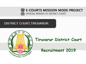 Tiruvarur District Court Recruitment 2019 48 Computer Opera