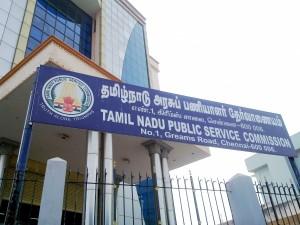 Tnpsc Assistant Jailor Posts Certificate Verification Starts