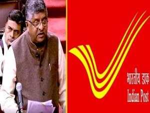 Govt Cancels Postal Exams Following Uproar In Parliament To Be Conducted In All Local Languages