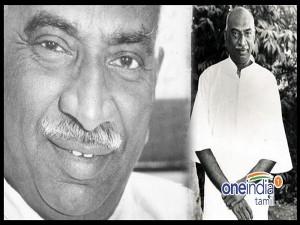 Perunthalaivar K Kamarajar S Birthday Celebrat On 15th July