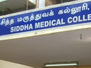 Siddha Ayurveda Medical Courses Admission Form 2019