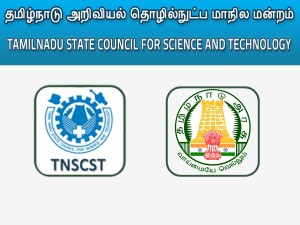 Tamilnadu State Council For Science Technology Scholarship