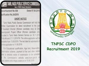 Tnpsc Cdpo Recruitment 2019 Apply Online Tnpsc Assistant D