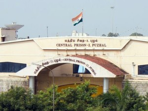 Women Candidates Invited For Nurse Assistant Post In Chennai Puzhal Jail