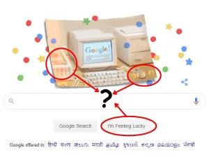 Google Birthday Lord Of Knowledge Google Celebrating 21st Birthday Today