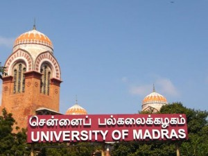 Madras University Distance Education Revaluation Form 2019