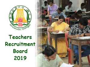 Tn Trb Pg Assistant Result 2019 Released Today