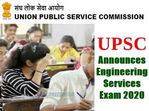 Upsc Announces Engineering Services Exam 2020 Check Exam Date Eligibility Criteria Here