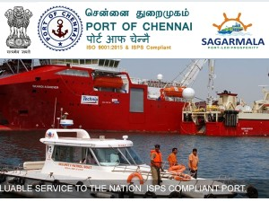 Chennai Port Trust Recruitment 2019 Walkin Interview For Company Secretary